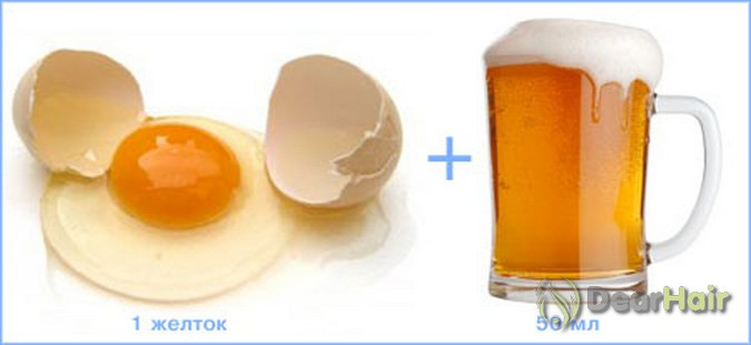 Яйцо и пиво