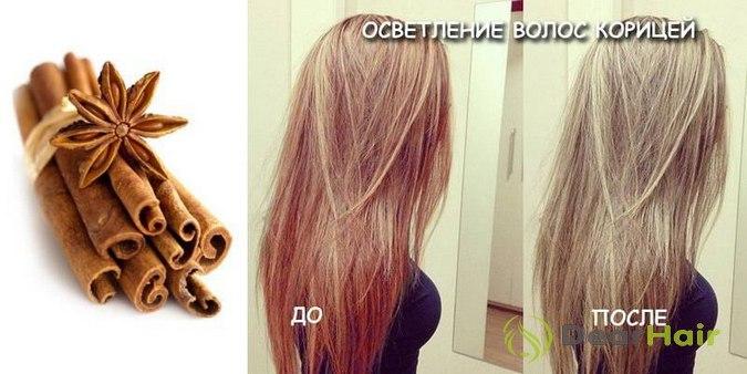 Осветление волос в домашних условиях с фото